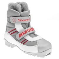 Ботинки Для Беговых Лыж Nnn Детские Decathlon