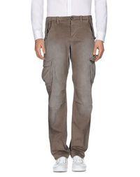 Повседневные брюки Osso Goccia