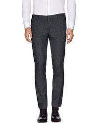 Повседневные брюки Eugenio Sorrentino