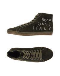 Высокие кеды и кроссовки Pantofola Doro - Instant Collection