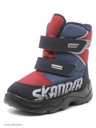 Ботинки Skandia