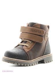 Ботинки Зебра