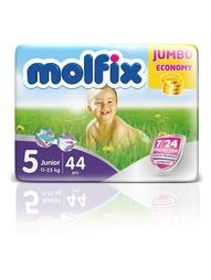 Подгузники детские Molfix