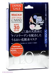 Косметические маски Japonica