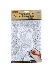 Наборы для рисования BONDIBON