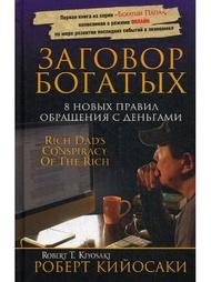Книги Попурри