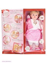 Куклы Карапуз
