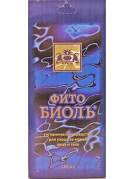 Лосьоны Крымская ГГРЭС