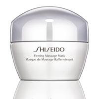 SHISEIDO Массажная маска для улучшения упругости кожи 50 мл