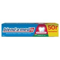 BLEND-A-MED Зубная паста Анти-Кариес Мята 150 мл
