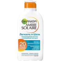 GARNIER Солнцезащитное молочко с ультралегкой текстурой Лёгкость и шёлк SPF20 200 мл