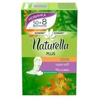 NATURELLA Женские гигиенические прокладки на каждый день Calendula Tenderness Plus (с ароматом календулы) Trio 58 шт.