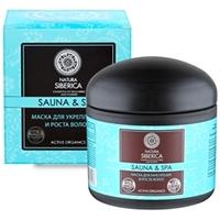 NATURA SIBERICA Маска для укрепления и роста волос Sauna&Spa 370 мл