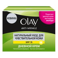 OLAY Крем для лица дневной Anti Wrinkle Натуральный уход для чувствительной кожи SPF15 50 мл