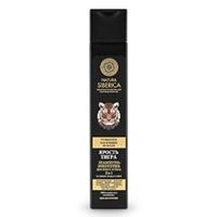 NATURA SIBERICA Шампунь-энергетик для волос и тела для мужчин «Ярость тигра» 250 мл