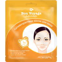ЛЭТУАЛЬ Антивозрастная маска для лица Bon Voyage Agiotage 1 шт.
