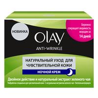 OLAY Крем для лица ночной Anti Wrinkle Натуральный уход для чувствительной кожи 50 мл