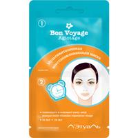 ЛЭТУАЛЬ Мультивитаминная восстанавливающая маска для лица Bon Voyage Agiotage 2х10 мл