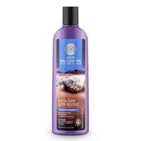 NATURA SIBERICA Бальзам Natura Kamchatka Северное Сияние очищение и свежесть волос 280 мл