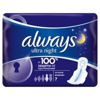 ALWAYS Ultra Женские гигиенические прокладки ароматизированные Night Single 7 шт.