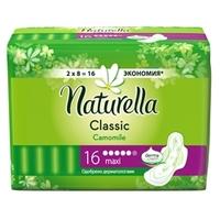 NATURELLA Classic Женские гигиенические прокладки ароматизированные с крылышками Camomile Maxi Duo 16 шт.