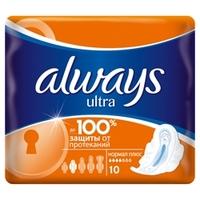 ALWAYS Ultra Женские гигиенические прокладки ароматизированные Normal Plus Single 10 шт.