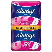 ALWAYS Ultra Женские гигиенические прокладки ароматизированные Super Plus Duo 16 шт.