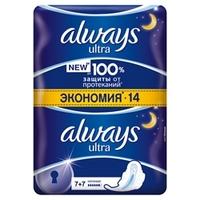 ALWAYS Ultra Женские гигиенические прокладки ароматизированные Night Duo 14 шт.