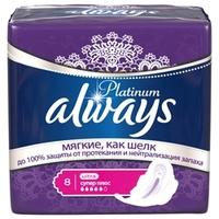 ALWAYS Ultra Женские гигиенические прокладки Platinum Collection Super Plus Single 8 шт.