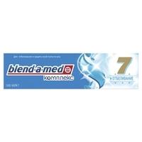 BLEND-A-MED Зубная паста Complete 7 Отбеливание 100 мл