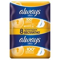 ALWAYS Ultra Женские гигиенические прокладки ароматизированные Light Quatro 40 шт.