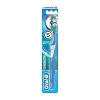 ORAL-B Зубная щетка Комплекс Пятисторонняя чистка 40 средняя 2 шт.