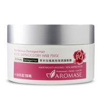 AROMASE Маска с розой для поврежденных сухих волос Rose Damaged/Dry Hair Mask 250 мл