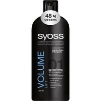 SYOSS Шампунь для тонких, ослабленных волос VOLUME LIFT 300 мл