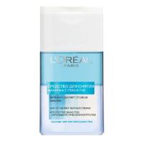 L`OREAL Мягкое средство для снятия стойкого/водостойкого макияжа с глаз и губ 125 мл
