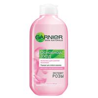 GARNIER Молочко для снятия макияжа для сухой и чувствительной кожи Основной Уход 200 мл