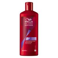 WELLA Шампунь для длительного ухода за окрашенными волосами PRO SERIES Яркий цвет 500 мл