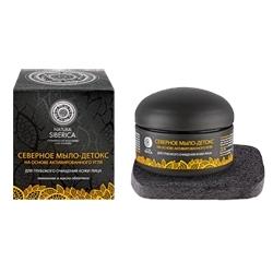 NATURA SIBERICA Северное мыло-детокс для глубокого очищения кожи лица 120 г