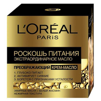 L`OREAL Крем-масло для лица Роскошь питания 50 мл
