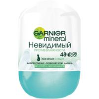 GARNIER Роликовый дезодорант Против влажности 50 мл