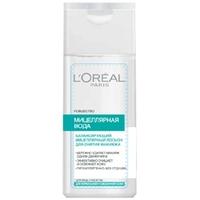 L`OREAL Мицеллярная вода для нормальной и смешаннной кожи 200 мл