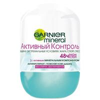 GARNIER Роликовый дезодорант Активный контроль 50 мл