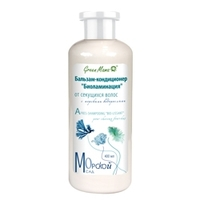 """GREEN MAMA Бальзам-кондиционер """"Биоламинация"""" от секущихся волос, с морскими водорослями 400 мл"""