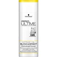 ULTIME Бальзам для натуральных и окрашенных светлых волос Essence Ultime BLOND & BRIGHT 250 мл