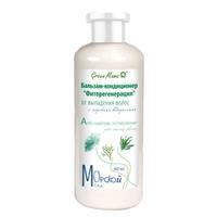 """GREEN MAMA Бальзам-кондиционер """"Фиторегенерация"""" от выпадения волос с морскими водорослями 400 мл"""