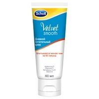 SCHOLL Дневной питательный крем для ног Scholl Velvet Smooth 60 мл