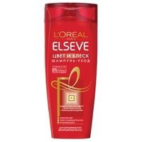 L`OREAL Шампунь-уход Elseve Цвет и блеск для окрашенных или мелированных волос 250 мл