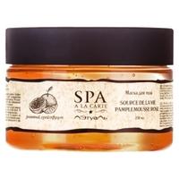 SPA A LA CARTE Маска для тела освежающая на основе экстракта грейпфрута 250 мл ЛЭтуаль Selection