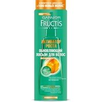 GARNIER Лосьон-Активатор Роста укрепляющий, для ослабленных волос, склонных к выпадению, Fructis Рост Во Всю Силу 84 мл