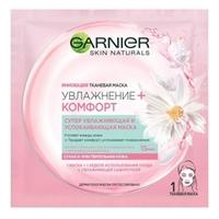GARNIER Тканевая маска Увлажнение+ Комфорт для сухой кожи 20 г